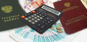Перечень документов для оформления пенсии