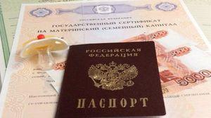 Сертификат на материнский капитал - как оформить и правила подачи, список документов