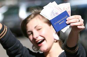 Налоговый вычет за обучение: как оформить, список документов. Примеры расчета и срок возврата