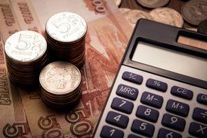 Монетизация льгот - пенсионерам, инвалидам, многодетным семьям и ветеранам боевых действий