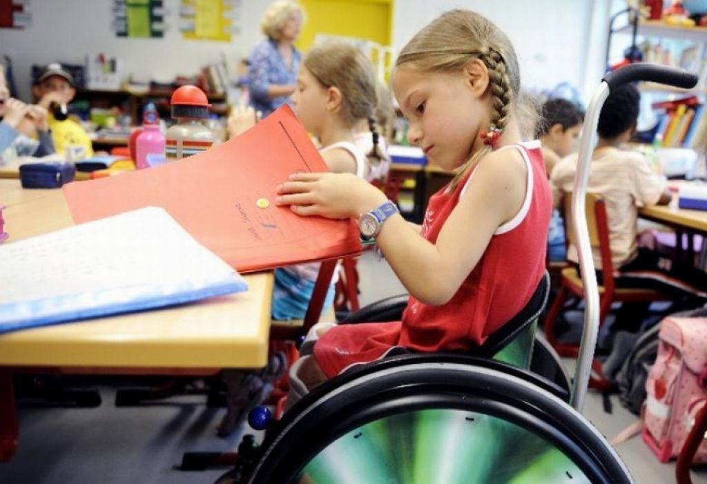 Группа детской инвалидности №2
