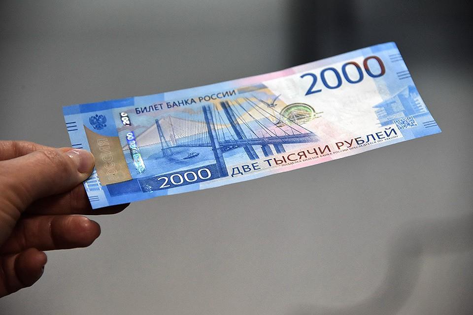 2000,00 рублей