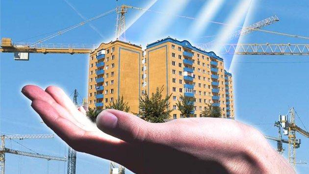 Взнос для жилищного-строительного кооператива