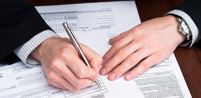 Заявление на выдачу ипотеки