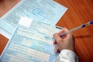 регистрация справки