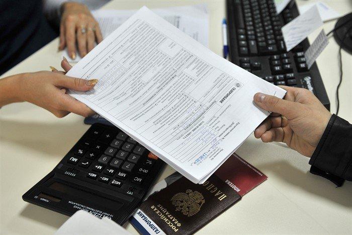 договор и документы