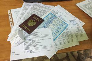 Паспорт родственника