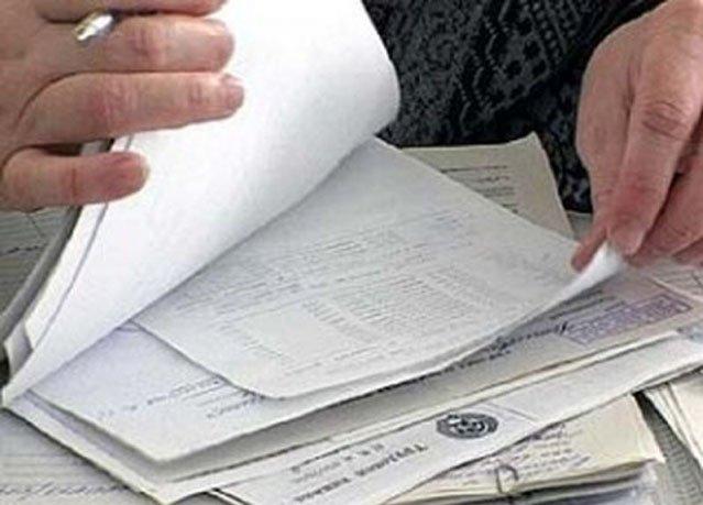 документы на льготы
