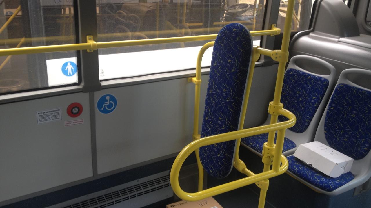 инвалидные места в транспорте
