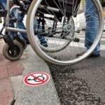 обеспечить больных колясками