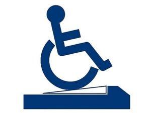 инвалиды 2 группы