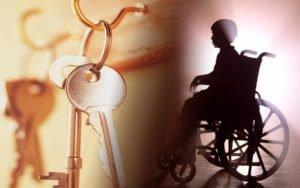 Какие имеет льготы инвалид 1 группы в 2019 году