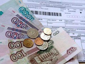 субсидии на оплату ЖКХ;
