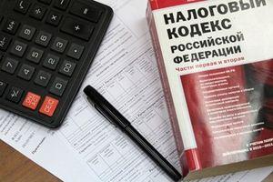 Вид налогообложения
