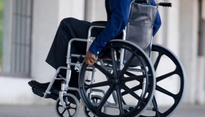 определить инвалидность