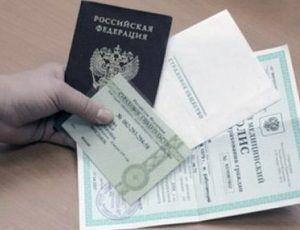 документы чтобы оформить удостоверение