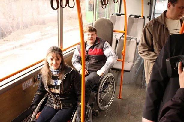 транспортные льготы для инвалидов 2 группы