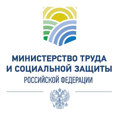 учреждения Минтруда и соцзащиты РФ