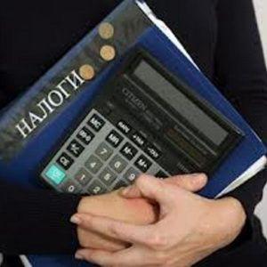 Налогообложение жилплощади