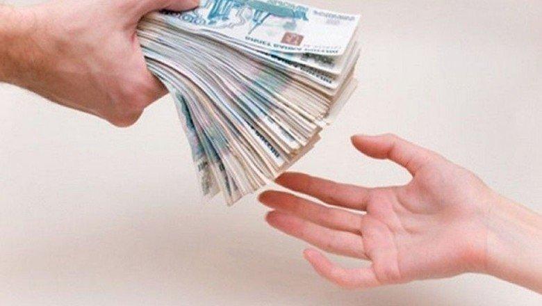 выдача денежных средств