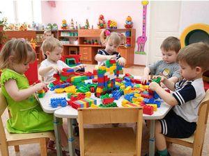 запись в детский сад