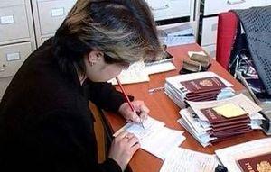 Справка о регистрации по месту жительства: где получить, образец, срок действия