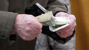 Обязательное пенсионное страхование (ОПС) в России