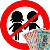 Налог на бездетность в России - существует ли сейчас?