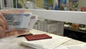Пособие по бедности в России: кому положено и как будет начисляться?