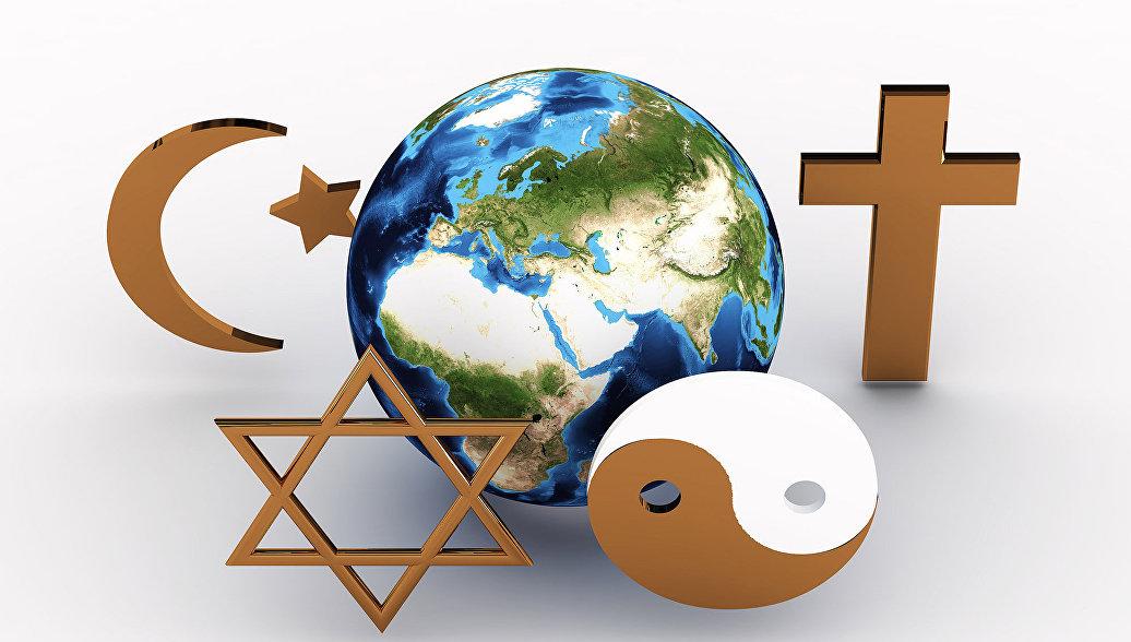 Религиозные организации