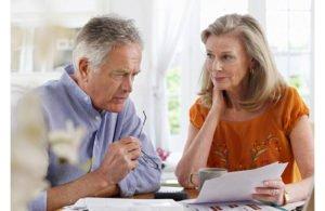 На накопительную пенсию