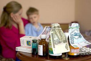 предоставление лекарств для детей