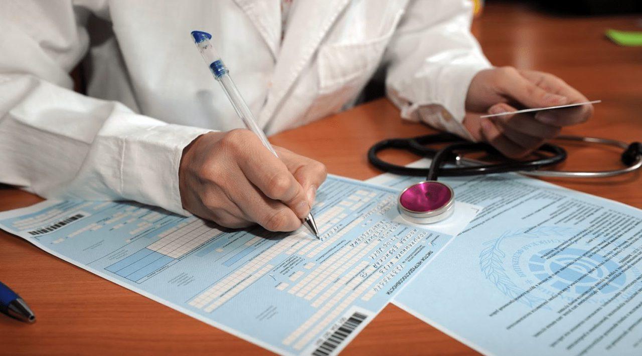 Также, законодательством допускается заполнение одной из частей бланка ручкой, а другой – путём машинного набора.