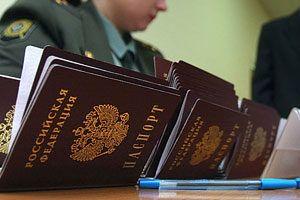Справка предоставляется на основании паспорта