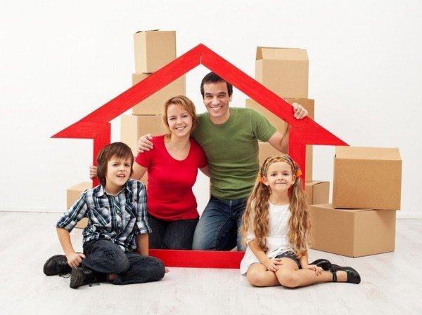 жилье семьям