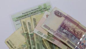 Средняя пенсия в России и как ее рассчитать для разных профессий?