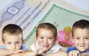 Ежемесячное пособие на ребенка до 16 лет: как оформить и рассчитать самому?