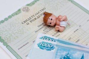 Единовременное пособие при рождении ребенка: как получить и какие документы нужны?