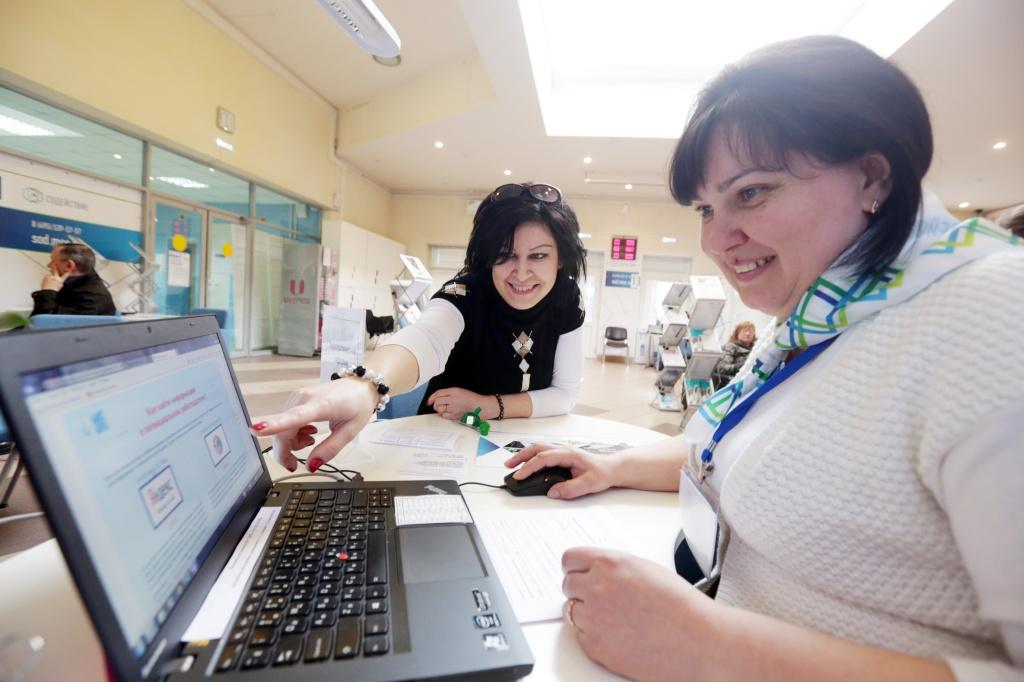 Какие центр занятости предлагает бесплатные курсы