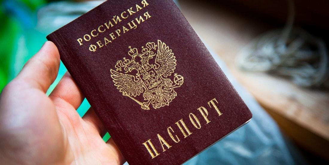 регистрация и паспортные данные